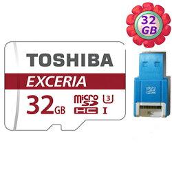 【R10藍讀卡機】TOSHIBA 32GB 32G microSDHC【90MB/s】EXCERIA micro SD microSD SDHC UHS U3 4K C10 Class 10 原廠包裝 手機記憶卡