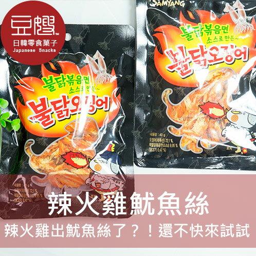 【豆嫂】韓國乾貨 三養辣火雞風味魷魚絲