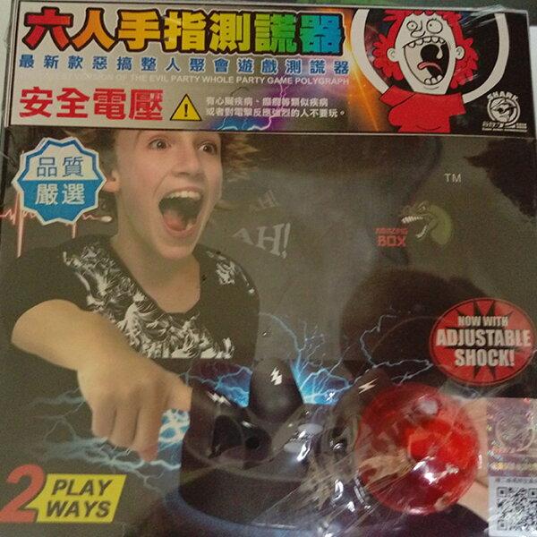 糖衣子輕鬆購【Q0011】惡搞遊戲測謊器電壓整人遊戲測謊器