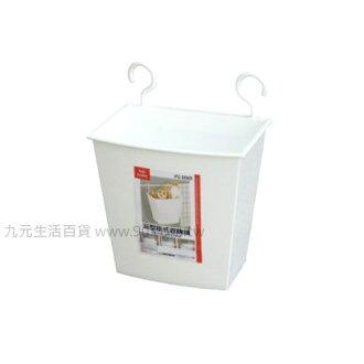 【九元生活百貨】聯府 P2-0065 深型掛式收納桶 吊籃 P20065