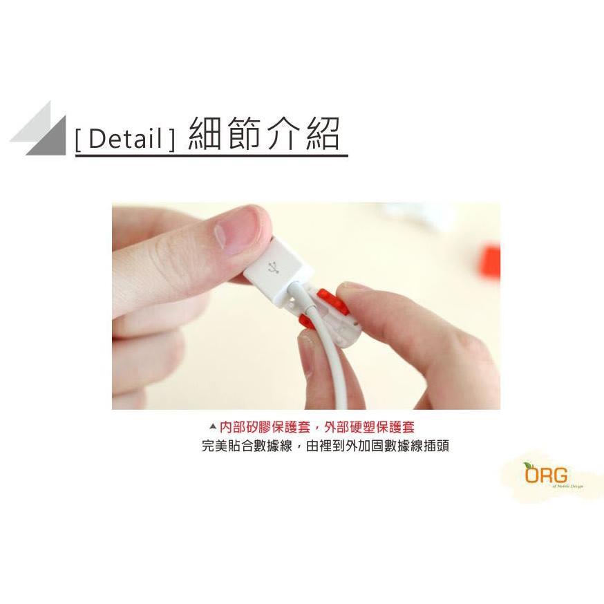 ORG 《SD0265》i線套 iPhone 7 6 6s 線套 傳輸線 充電線 保護套 保護套 防斷裂 2