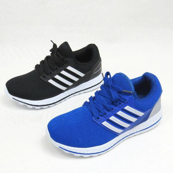 ^~^~舒適多 鞋帶休閒 鞋^~7~7709^(藍 黑^)^~^~彩虹屋^~^~ 現 預