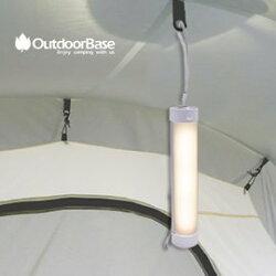 【【蘋果戶外】】Outdoorbase 21799 LED人體感應磁性露營燈 露營配件 家中照明燈 緊急照明 自動感應模式燈 汽車警式燈 汽車照明燈