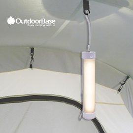 【【蘋果戶外】】Outdoorbase21799LED人體感應磁性露營燈露營配件家中照明燈緊急照明自動感應模式燈汽車警式燈汽車照明燈