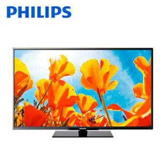 PHILIPS 飛利浦 50吋液晶顯示器+視訊盒 50PFH5010 公司貨 0利率 免運