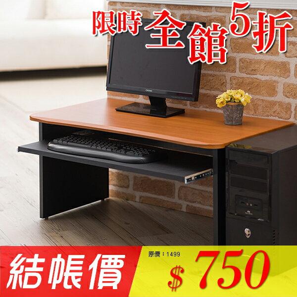 【悠室屋】和室電腦桌 書桌 工作桌 辦公桌 可置鍵盤抽屜