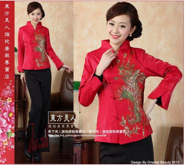 東方美人旗袍唐裝專賣店 中國風精緻刺繡亮緞唐裝外套。鳳凰于飛
