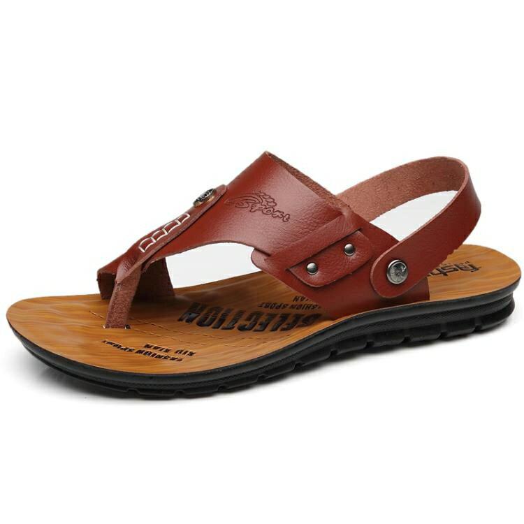 男士外穿拖鞋 男士涼拖鞋2021新款夏季涼鞋休閑沙灘鞋男防滑外穿兩用人字拖男潮 摩可美家