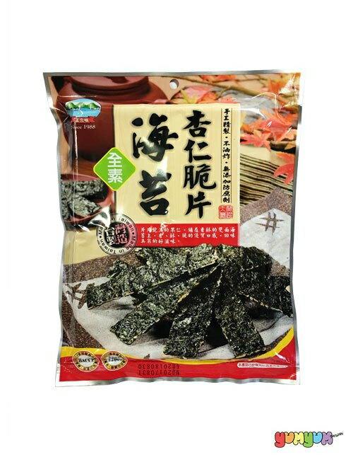 海苔杏仁脆片