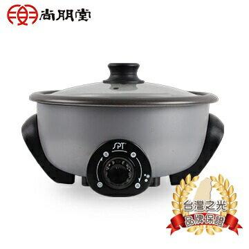【滿折結帳折$200】尚朋堂 3.6L 鐵氟龍電火鍋 ST-436C