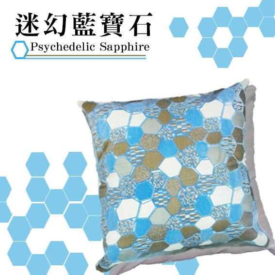 抱枕套 抱枕 靠枕迷幻藍寶石45cmx45cm 金色巴黎