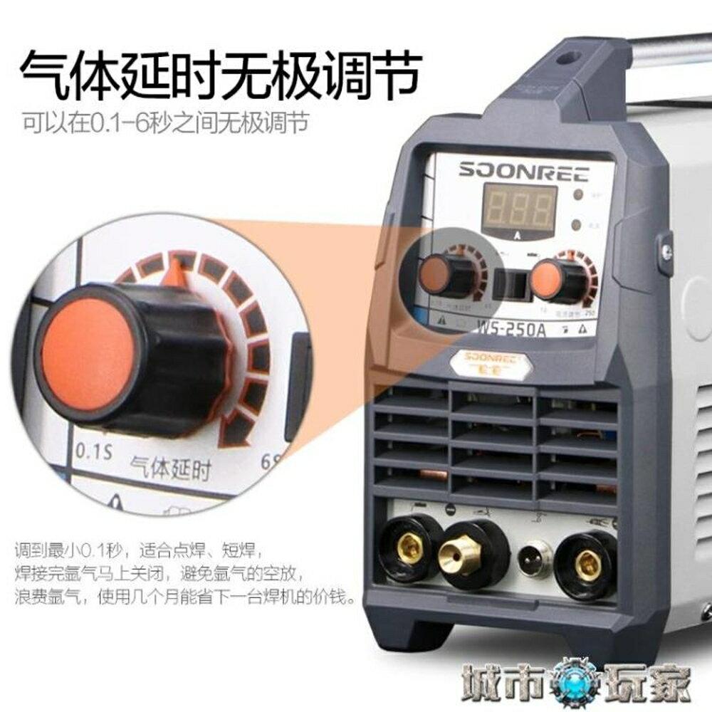 電焊機 鬆勒WS-200A 250A逆變不銹鋼焊機220V家用小型氬弧焊機兩用電焊機 JD下標免運 0