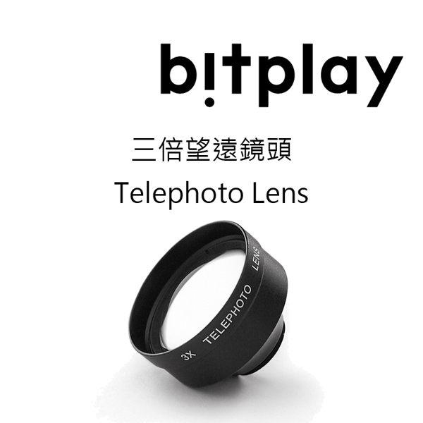【新博攝影】Bitplay SNAP! 三倍望遠鏡頭 永準公司貨 長焦鏡頭 須搭配相機殼使用 iPhone 6 6s Plus
