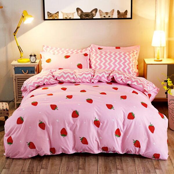 PureOne美肌磨毛【小草莓】加大床包枕套三件組@台灣製