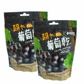 【買1送1】自然時記 超大無籽葡萄乾 250g/包