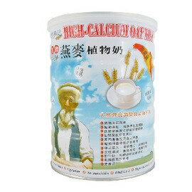 【買一送一】自然時記 高鈣燕麥植物奶 850g/罐
