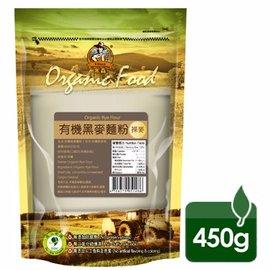 【米森Vilson】有機黑麥麵粉(裸麥) 450g