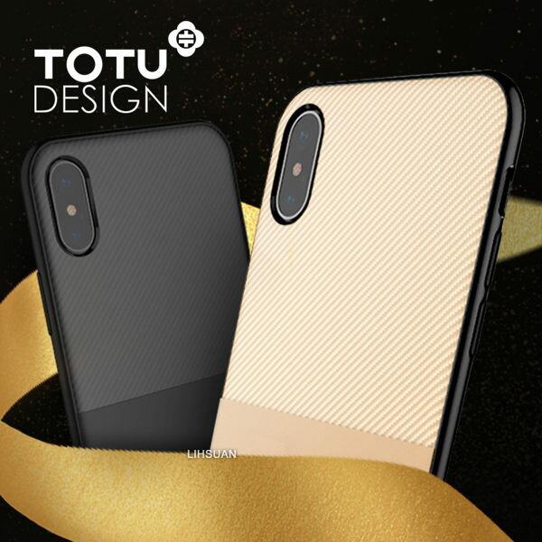 TOTU爵系列iPhoneXiX拉絲收納插卡手機殼四角全包軟邊保護套