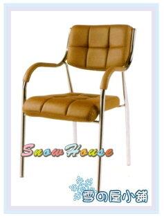 ╭☆雪之屋居家生活館☆╯AA320-05C05-1電鍍洽談椅(駝色)洽談椅辦公椅會議椅電腦椅造型椅主管椅