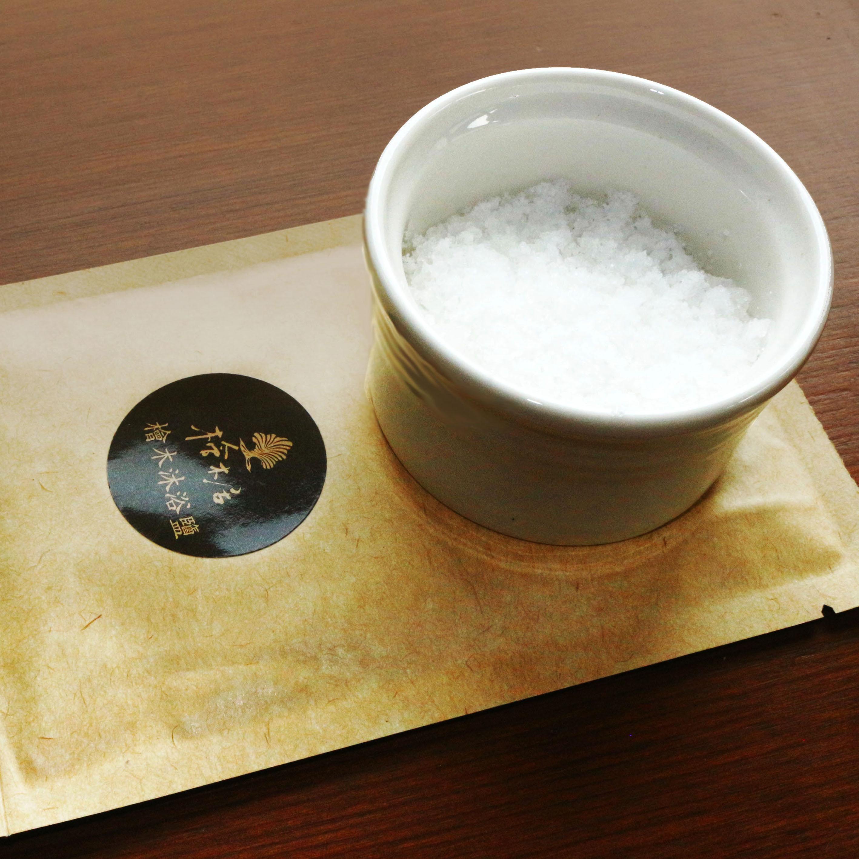 台灣檜木 沐浴鹽