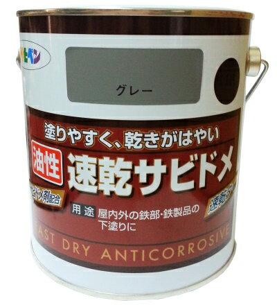日本製鐵製品防鏽速乾底漆鼠灰0.7L