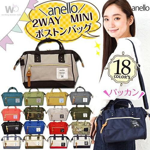 側背包 anello 2way mini牛津布防水兩用包 手提包
