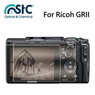 【STC】For Ricoh GRII - 9H鋼化玻璃保護貼
