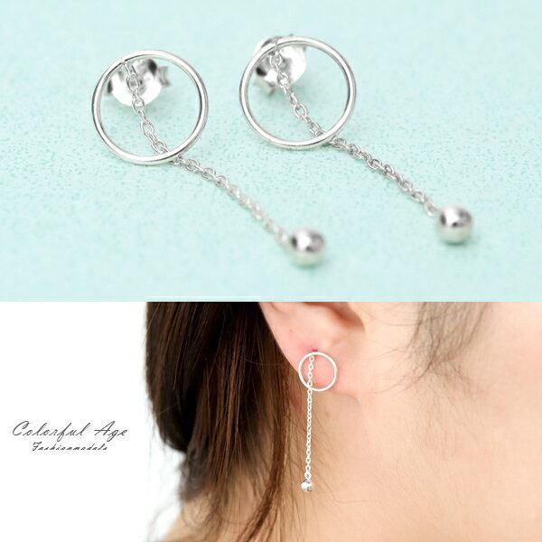 銀飾耳環點點圓圈耳勾垂墜式純銀耳環【NPD174】