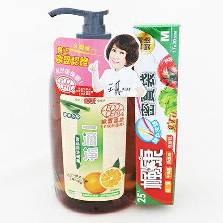 【敵富朗超巿】楓康 一滴淨天然有機濃縮洗潔精-柑橘 1