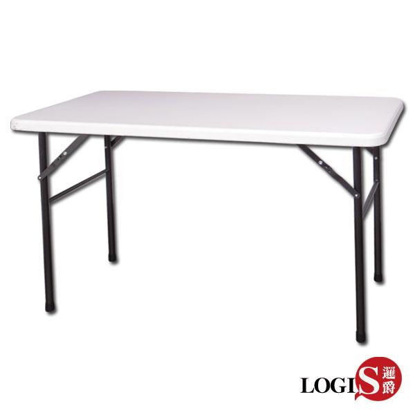 邏爵LOGIS-多用途122*61塑鋼長桌防水輕巧塑鋼折合桌會議桌露營桌野餐桌AK-120D
