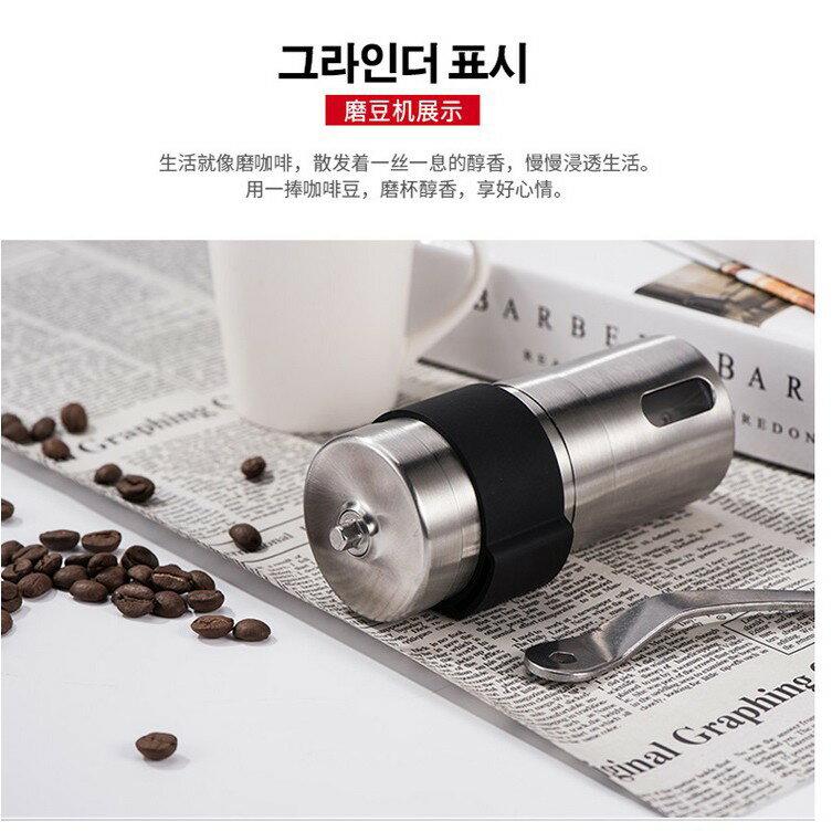 不鏽鋼 手動 磨豆機 手搖磨豆機 可水洗 咖啡豆磨豆機 咖啡豆研磨機 不鏽鋼濾杯 細口壺 雲朵壺 「自己有用才代購」