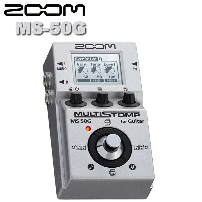【非凡樂器】ZOOM MS-50G 電吉他單顆型綜合效果器【MG50G】/贈導線