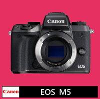 Canon數位相機推薦到Canon EOS M5 (黑) 單機身★(公司貨)★就在富士通影音器材有限公司推薦Canon數位相機