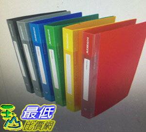 [COSCO代購 如果售完謹致歉意] Databank 標準型3孔夾12入/組 黃、白、紅、灰、綠、藍、黑 _W114857