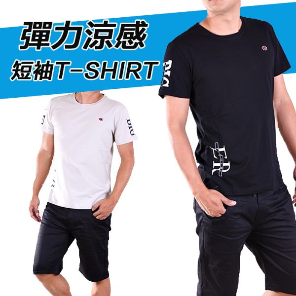 【CS衣舖】夏日涼感高彈性短袖T恤7702