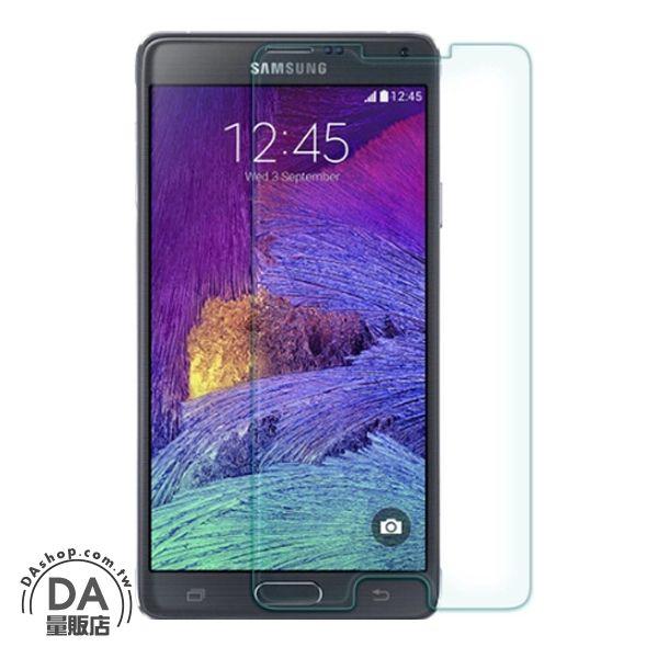 《DA量販店》三星 GALAXY Note4 0.2MM 9H 鋼化 強化 玻璃 螢幕 保護貼(80-1189)
