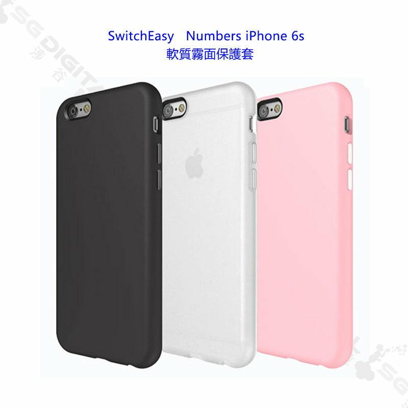 ~斯瑪鋒數位~SwitchEasy Numbers iPhone 6s 新款軟質霧面保護套 背蓋 保護套