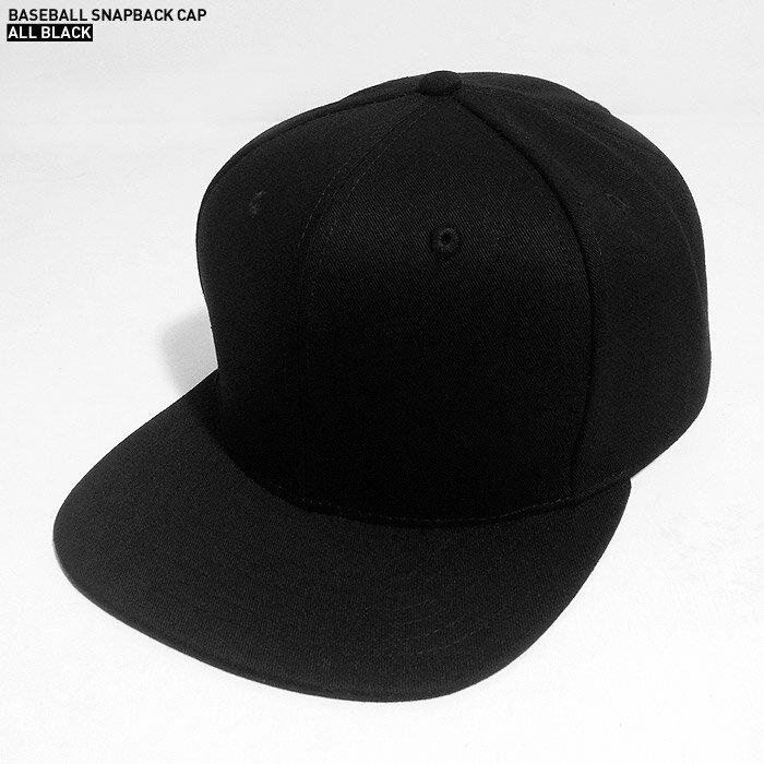 全素面棒球帽 ALL BLACK SNAPBACK CAP ~ 全黑 極簡 百搭 超 雙排
