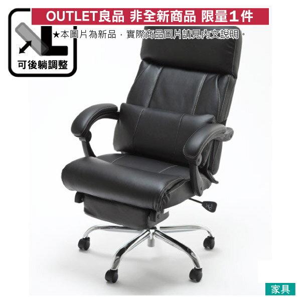 ◎(OUTLET)可躺式多功能事務椅 ZIZZ BK 福利品 NITORI宜得利家居