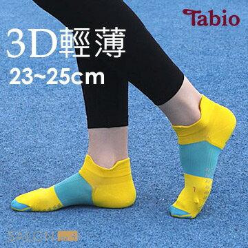 日本靴下屋Tabio輕薄3D運動短襪(23-25cm)路跑必備