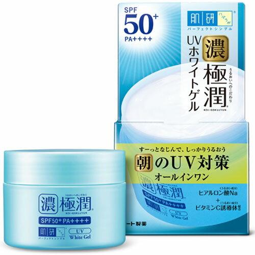 肌研 極潤完美多效高保濕凝霜 UV 90g