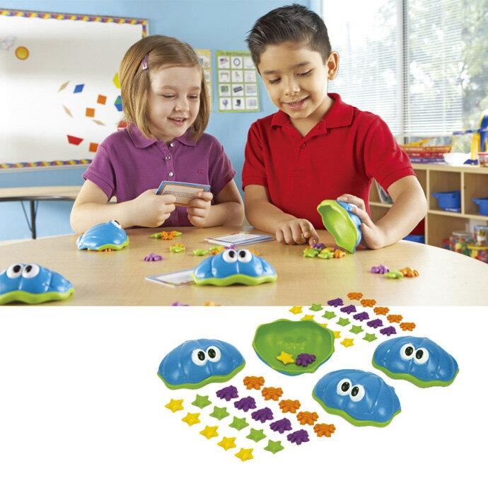 【華森葳兒童教玩具】數學教具系列-蚌殼螃蟹玩數學 N1-1770