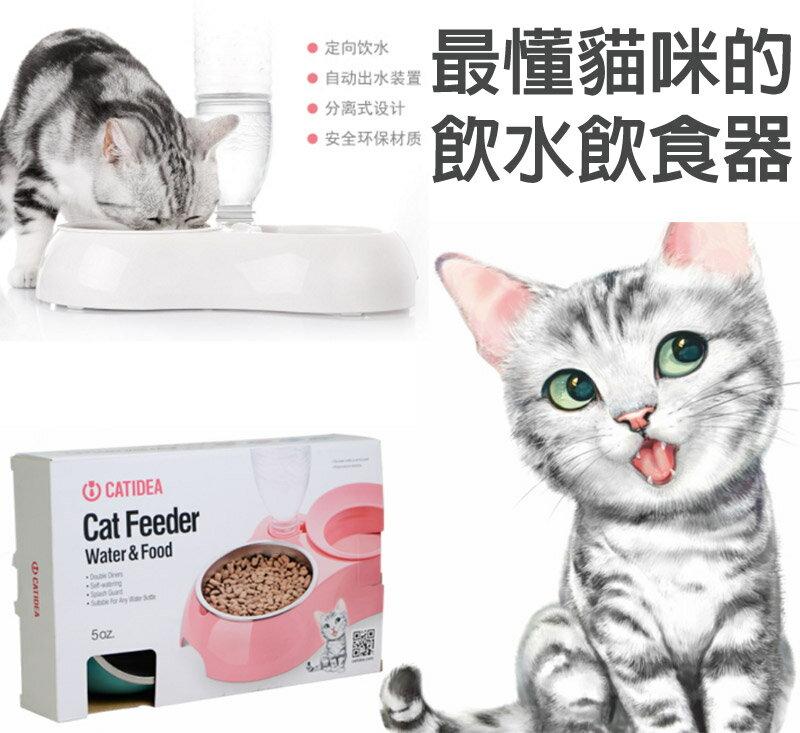 CATIDEA 飲飼兩用餵食器小型成幼犬貓  扁臉犬貓  兩用 ^(飲水  飼料^) 餐碗