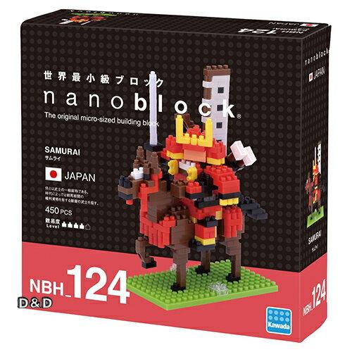 《 Nano Block 迷你積木 》 NBH - 124 武士