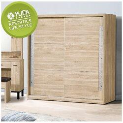 衣櫃【YUDA】歐都納 6尺 衣櫥/衣物櫃/櫥櫃 S9Y 32-5