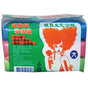 德技 碳酸鈣 清潔袋(垃圾袋) 大 550g 64x76cm【康鄰超市】