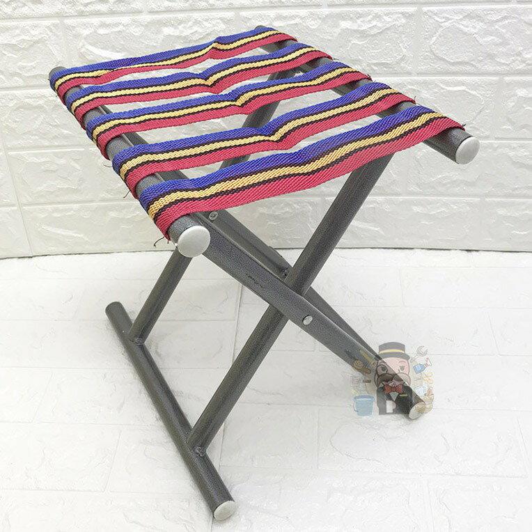 《大信百貨》行軍椅 摺疊椅 換鞋凳 叉凳 X型凳 童軍椅 四方椅 戶外休閒烤肉也非常適用 輕巧好收納