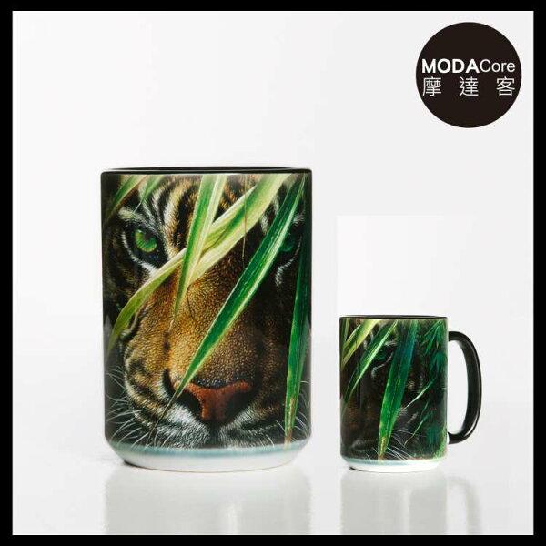 【摩達客】(預購)美國TheMountain林中之虎圖案設計藝術馬克杯440ml