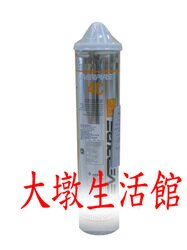 台灣Everpure代理商貨【4C】濾心3180元~請認明雷射標籤