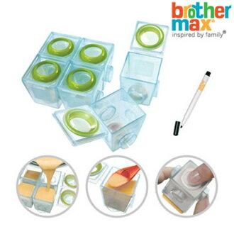 【寶貝樂園】英國Brother max副食品防漏保鮮分裝盒(大號170 ml*2 +小號40ml*3 )